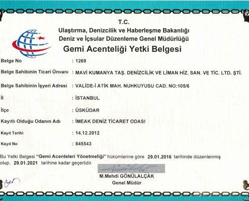 agency-certifecate
